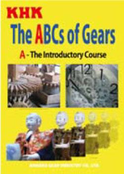 gear_textbook_A