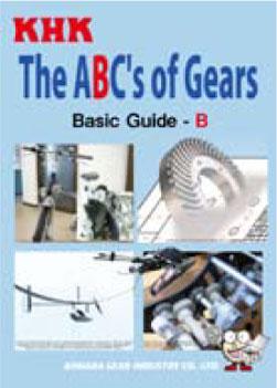 gear_textbook_B