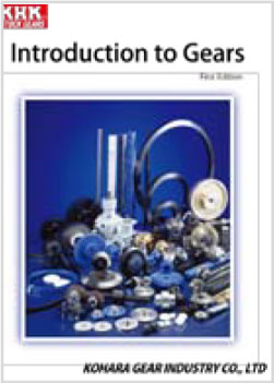 introduction_to_gears