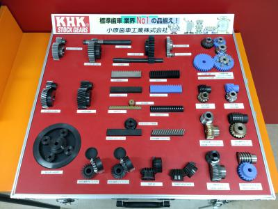 an image of sample box of various types of gears