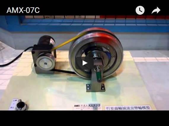 齿轮应用7C 行星齿轮和皮带轮减速