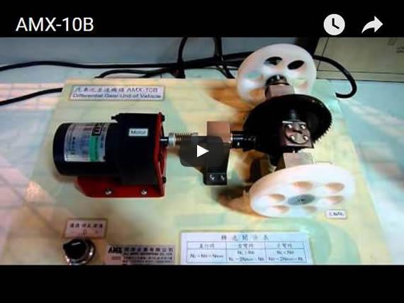 齿轮应用10B 汽车传动机构