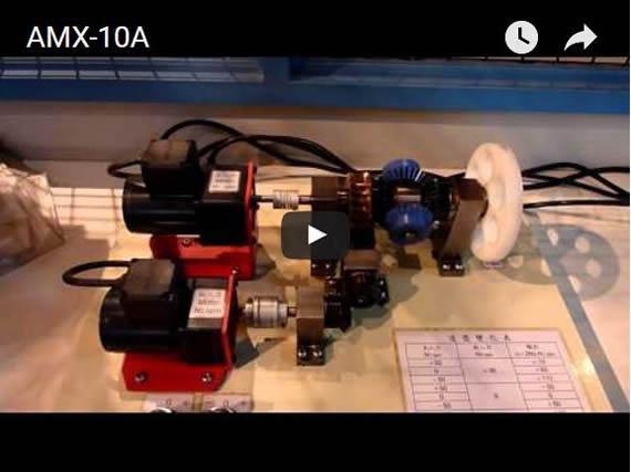 齿轮应用10A 基本差动齿轮机构
