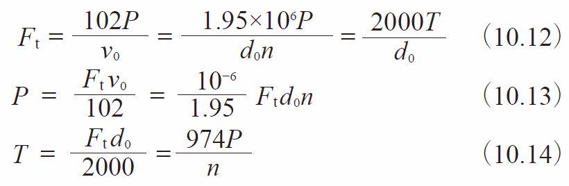 formula 10.12 10.13 10.14
