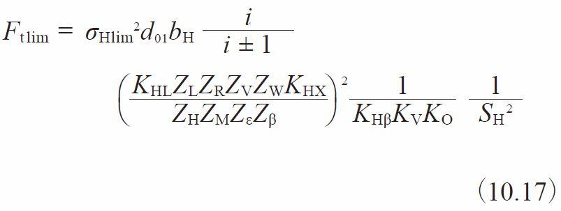 formula 10.17