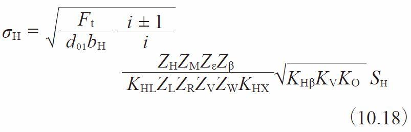 formula 10.18