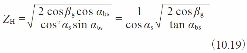 formula 10.19