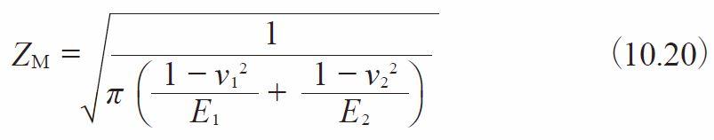 formula 10.20