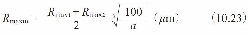 formula 10.23