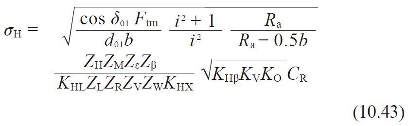 formula 10.43