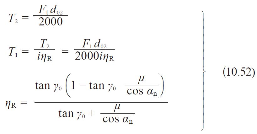 formula 10.52