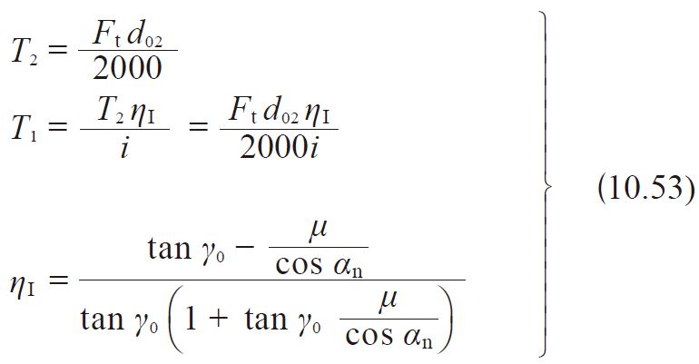 formula 10.53