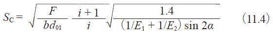 formula 11.4