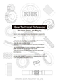 gear technical reference