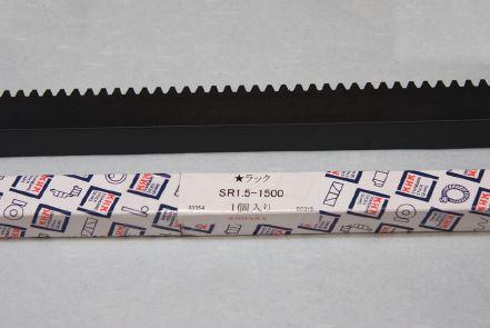 packaging of gear rack